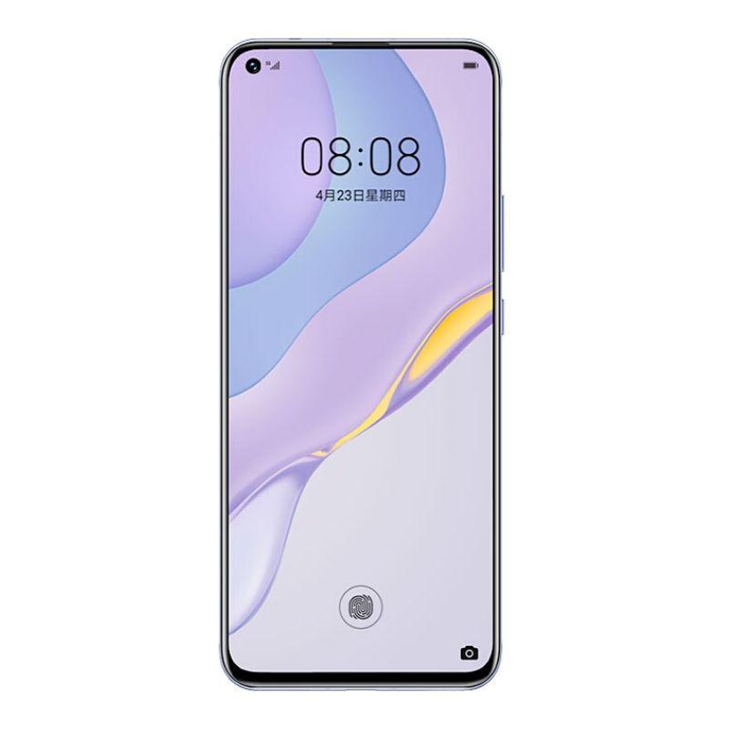 Huawei nova 7 5G specs & review