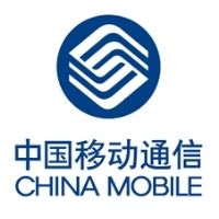 China Mobile 5g hong kong